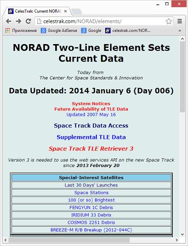 NORAD site
